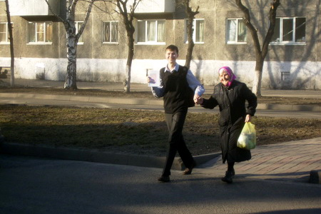 Norms of behavior in Russia